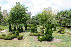 The Columbus Topiary Park.