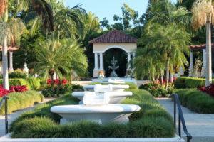 The central fountain at Hollis Garden.