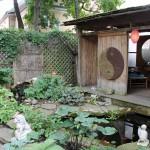 The Garden Idea Place